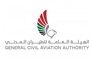 GCAA Neurologist Psychiatrist Dubai UAE