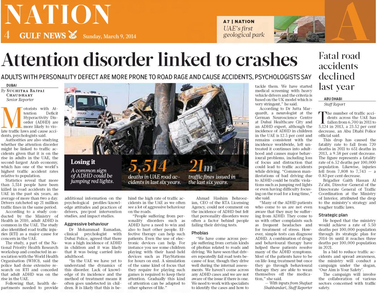 Gulf News: Attention disorder linked to crashes