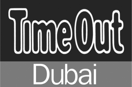 Phone addiction in Dubai