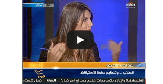 Dubai Counsellor Diana at Al Hurra TV