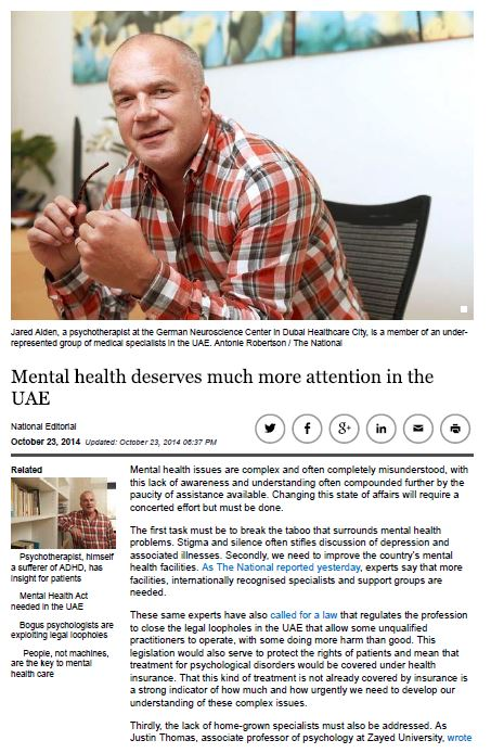 mental health uae