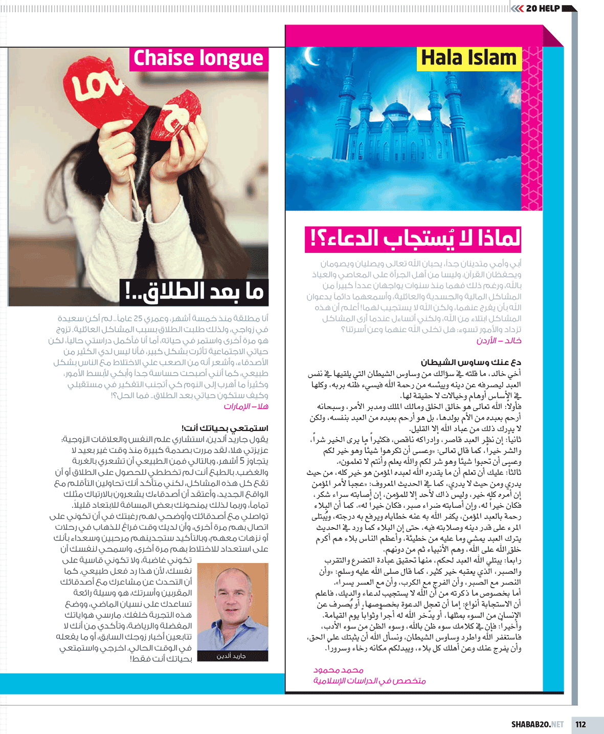 Dubai Counsellor Jared - featured in Al Sada Magazine