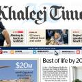 Dubai counsellor jared Khaleej