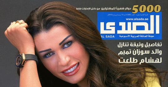 Couple Counselling – Al Sada Magazine feat. GNC Dubai