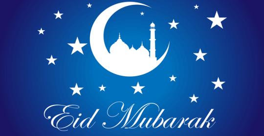 Eid Mubarak Dubai