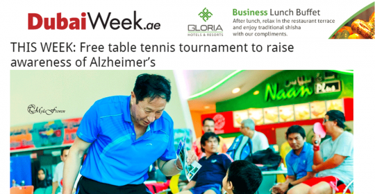 Alzheimer's Awareness In Dubai – DUBAI WEEK feat. GNC