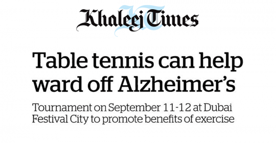 Alzheimer Awareness Dubai 2015 | Khaleej Times feat GNC