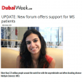 Dubai Multiple sclerosis MS
