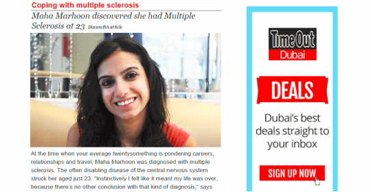 Coping with multiple sclerosis | Maha & GNC in TimeOut Dubai