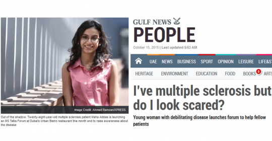 I've multiple sclerosis but do I look scared? | Gulf News feat. Maha & GNC Dubai