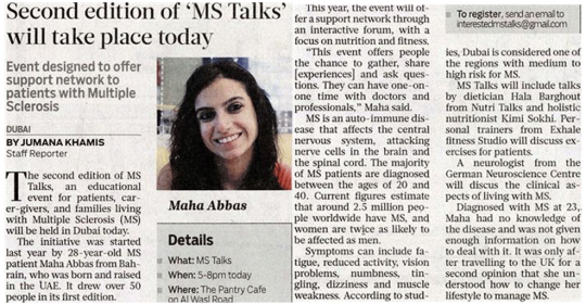 Second 'MS Talks' | The Dubai Forum For Multiple Sclerosis