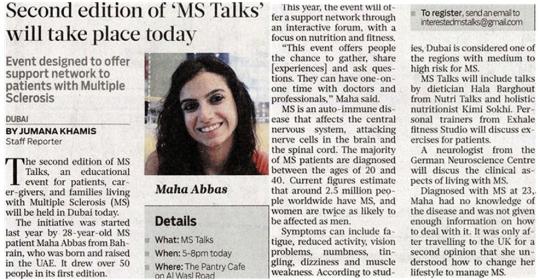 Second 'MS Talks'   The Dubai Forum For Multiple Sclerosis