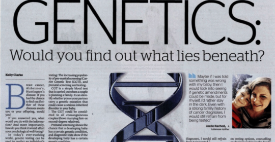 Is too much information bad for your health? The impact of genetic testing