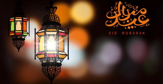 Open during Eid