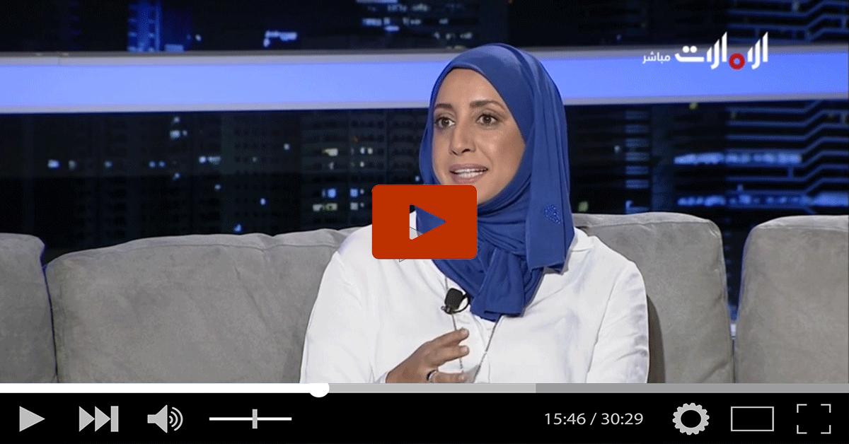 emarat-tv-fadwa-psychologist