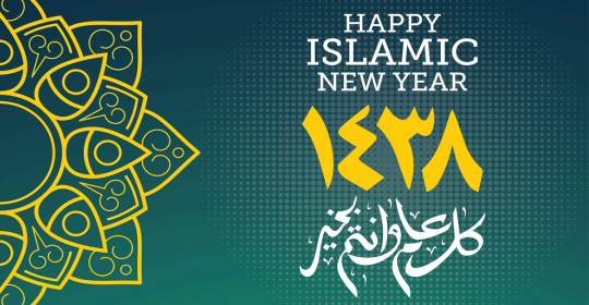 Blessed New Islamic (Hijri) Year!