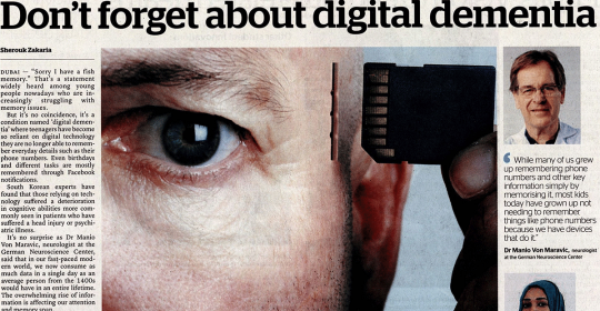 Don't forget about digital dementia