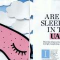 sleep lack uae dubai