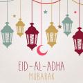 eid-al-ahda-2017