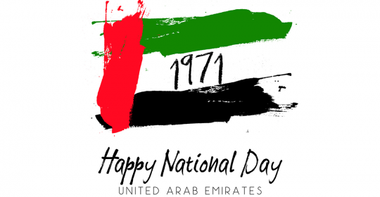 Happy National Day 2018