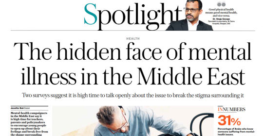 The hidden face of mental illness in the Middle East – Psychologist, Fadwa Lkorchy, in Arab News